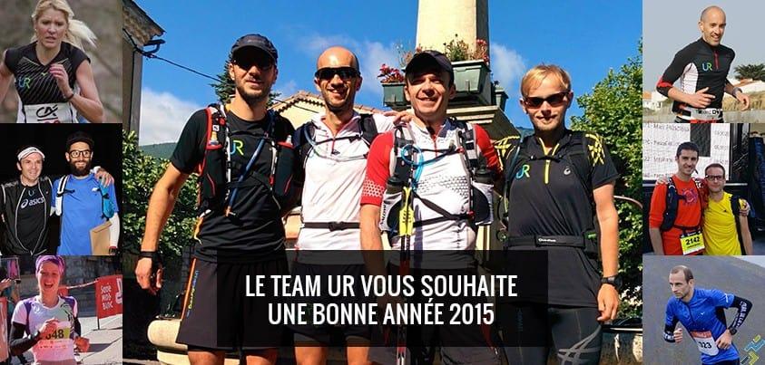 team-ur-annee2015-1